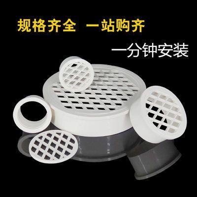 封盖片 PVC 地漏下水排水管材管件配件110普通 防臭 圆形地漏 水