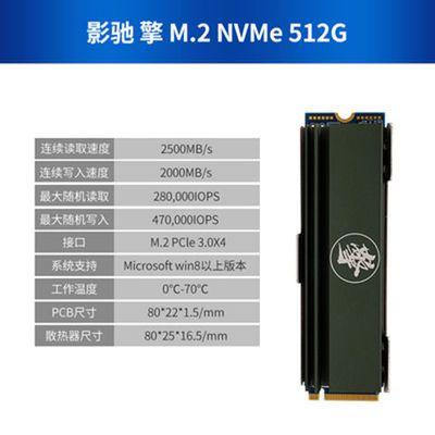 新款全新影驰120G/480G固态硬盘SSD台式机电脑SATA3笔记本通用M.2