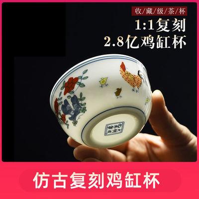 半手绘大明成化斗彩鸡缸杯仿古功夫茶杯陶瓷品茗杯主人单杯