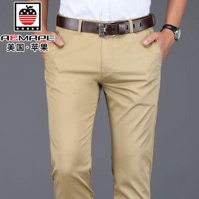 新款美国苹果夏季男士休闲裤冰丝男西裤宽松直筒商务男裤中年薄款