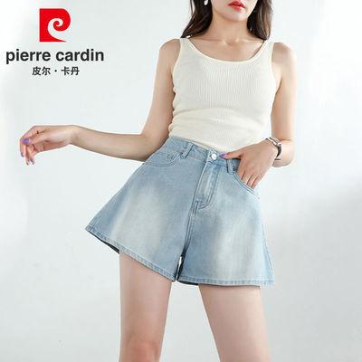 皮尔卡丹冰丝短裤女2020夏季浅蓝色韩版宽松高腰aA字阔腿牛仔热裤
