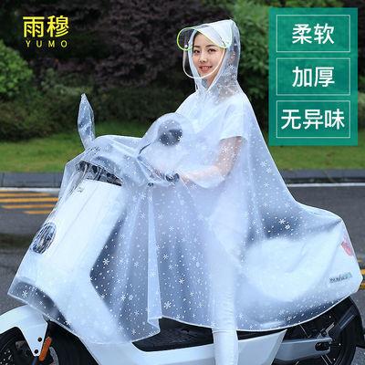28095/雨衣电动车单双人雨衣男女成人摩托电瓶车雨披加大加厚防暴雨衣服