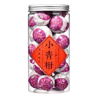 正宗青皮新会小青柑普洱茶叶大师制作10年宫廷普洱熟茶陈皮柑普茶