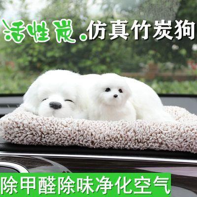 车用竹炭包活性炭仿真狗车内装饰品除甲醛除异味净化空气汽车摆件
