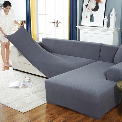 沙发套罩全包万能四季加厚通用型一套冬季高档弹力懒人沙发盖布垫