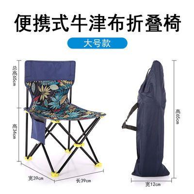 钓椅钓鱼椅便携多功能凳子户外沙滩椅 钓凳画凳写生椅小凳子渔具