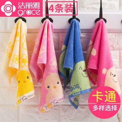 洁丽雅儿童毛巾四条装 纯棉洗脸纤维卡通小孩手巾 洗澡挂绳小方巾