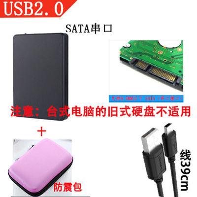 新款圣技仕笔记本移动硬盘盒子2.5寸USB3.02.0SATA串口通用IDE并