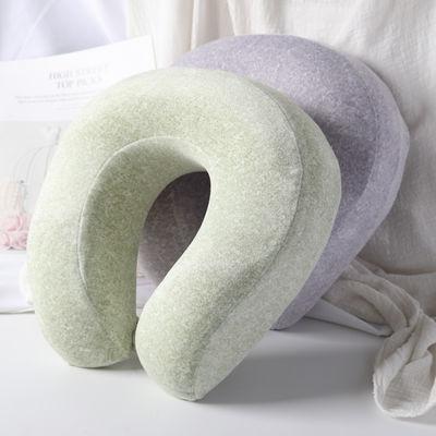 u型枕记忆棉 可拆洗枕套旅行飞机枕u形午睡枕头 男女颈枕护脖子枕