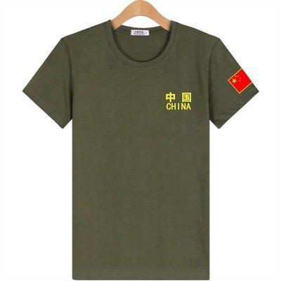 夏季部队军装迷短袖t恤男中国国旗中年男短袖宽松爱国大码上衣男