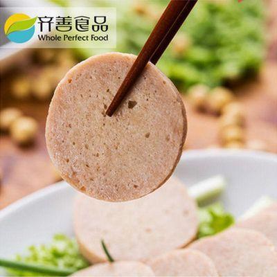 【特价】齐善素食200g大善素火腿素腊肠蛋白素肉仿荤休闲即食斋菜