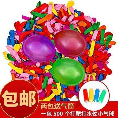 迷你气球苹果小气球批发气球儿童气球玩具气球水球打靶飞镖结婚用