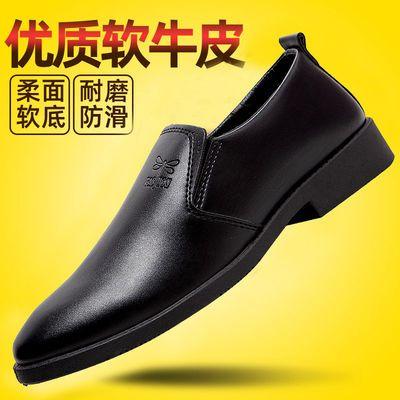 春季男士皮鞋男真皮黑色商务正装休闲男鞋大码透气中老年人爸爸鞋