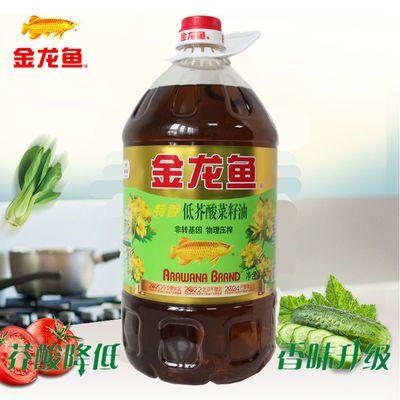 [特香5L]金龙鱼低芥酸菜籽油非转基因食用油物理压榨正品全新升级