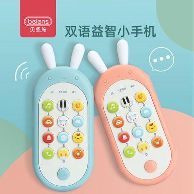 贝恩施儿童手机玩具 一宝宝益智早教音乐可咬仿真电话0-1岁男女孩