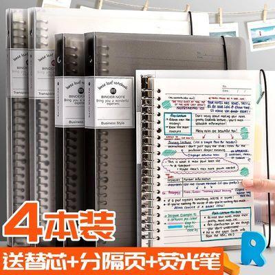 活页本子a4笔记本子可拆卸扣环a5超厚康奈尔b5横线带环金属铁夹分