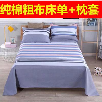 【全棉床单三件套】加厚纯棉老粗布床单印花帆布床单夏凉席被单