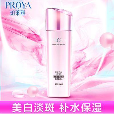 珀莱雅爽肤水美白淡斑补水保湿收缩毛孔化妆水护肤美肌水专柜正品