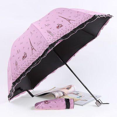 十骨八骨大号双人雨伞黑胶防晒遮阳晴雨伞男女防紫外线折叠太阳伞