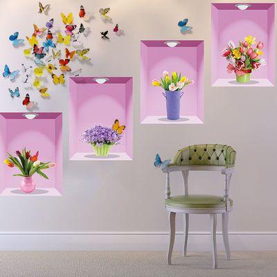 3D立体墙贴画装饰自粘温馨卧室客厅房间墙上壁纸背景墙贴纸可移除