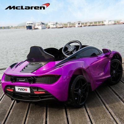 迈凯伦儿童电动车四轮宝宝带遥控汽车小孩超大号玩具车可坐人童车