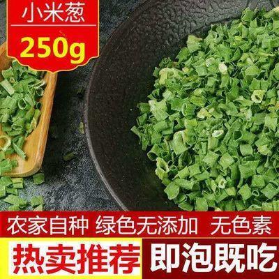 脱水蔬菜香葱干香葱粉香葱圈干葱泡面干拌面方便面调味料干货