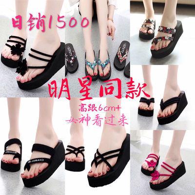 跟厚底拖鞋女夏沙滩防滑人字拖女士学生时尚韩版外穿凉拖鞋新款高