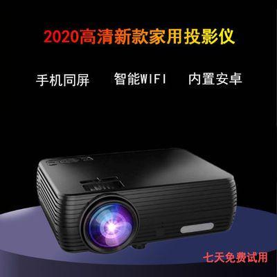 X5投影仪智能安卓无线WIFI家用高清迷你微型LED投影机家庭影院