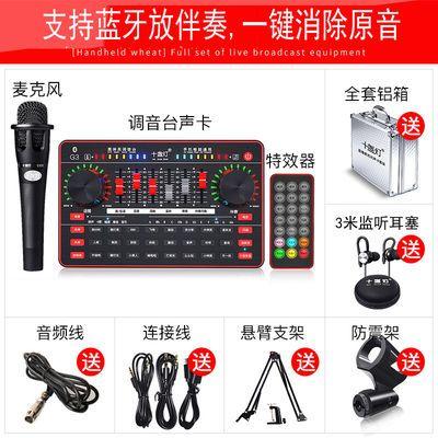 十盏灯G3电脑手机声卡通用话筒K歌网红直播全套设备厂家调试包邮