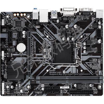 """技嘉(GIGABYTE)H310M DS2V 2.0吃鸡""""主板(Intel H310/LGA 1151"""