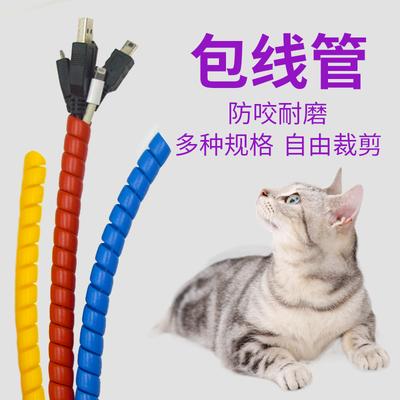 电线包线管网线收纳整理保护套电脑线电源线固定器理线器防咬管