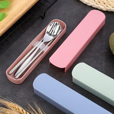 不锈钢304餐具套装学生儿童便携式筷子勺子叉子套装餐具三件套