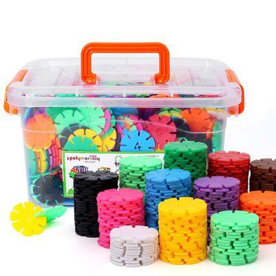 雪花片加厚大号儿童积木塑料益智力女孩男孩拼插拼装玩具森牧玩具