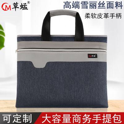 文件袋手提包双层大容量资料袋牛津帆布防水拉链会议包商务公文包