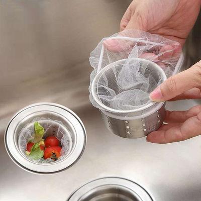 厨房用品小百货水槽清洁用具家居家用生活家庭工具日常日用品神器