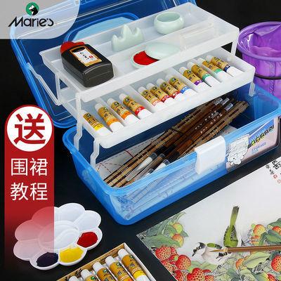 马利国画颜料工具套装中国画水墨画儿童初学者毛笔书法入门山水画