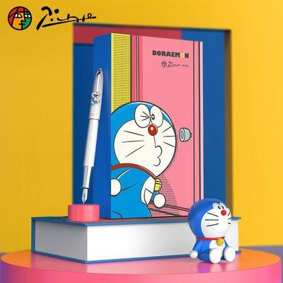 Pimio毕加索钢笔哆啦A梦50周年联名款叮当猫钢笔小学生练字墨水笔