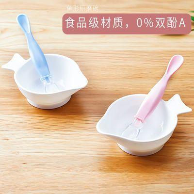 婴儿碗勺套装硅胶勺宝宝餐具学吃饭辅食碗勺新生儿小碗小勺子防摔