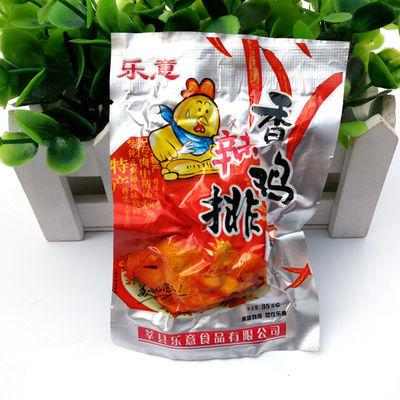 乐意香辣鸡排35g*5个/20个/30个包邮鸡肉鸡块鸡架鸡排骨香辣零食