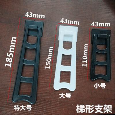 相框配件相框支架照片背板摆台托架水晶版画相架支架影楼相框托架