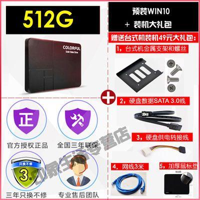 新款七彩虹256G固态硬盘台式120G/128G/160G笔记本SSD高速SATA3.0