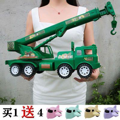 惯性吊车大号工程车吊机起重机消防车儿童玩具汽车模型男孩3-6岁