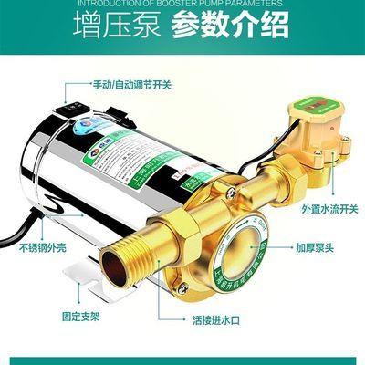太阳能热水器增压泵家用全自动静音自来水增压水泵管道加压泵220