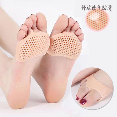 硅胶半码垫女高跟鞋前掌垫鞋垫前脚掌垫半垫防痛神器护磨脚半袜