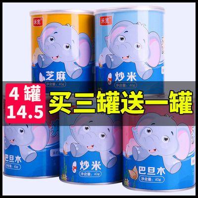 买三送一】芝麻夹心海苔脆片罐装孕妇儿童宝宝紫菜即食零食40g/罐