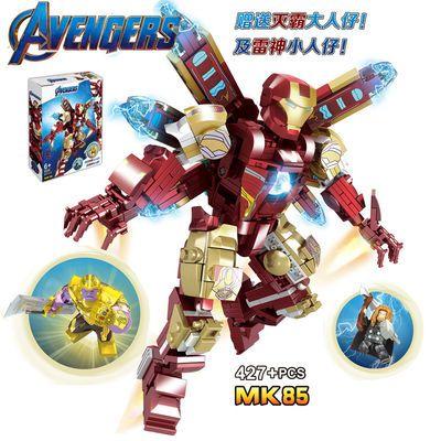 乐高积木复仇者联盟4超级英雄钢铁侠机甲MK85反浩克拼装益智玩具6