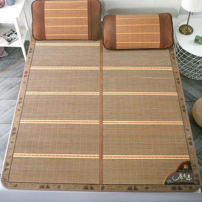 竹席凉席单件1.8米床可折叠1.5米席子学生宿舍单双人竹凉席子夏季