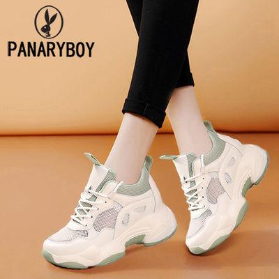 OPANARYBOY夏季内增高镂空透气飞织网面气垫运动鞋韩版女小白鞋子