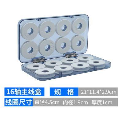 折叠硅胶主线盒钓鱼多功能渔具盒鱼线盒大线轴线组盒子线盒配件盒