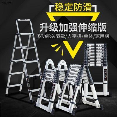 伸缩梯子多功能加厚工程折叠人字梯家用便携铝合金升降室内小楼梯